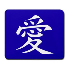 Love in Japanese Large Mouse Pad (Rectangle)