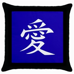 Love in Japanese Black Throw Pillow Case