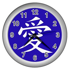 Love in Japanese Wall Clock (Silver)