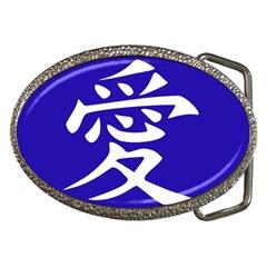 Love In Japanese Belt Buckle (oval)