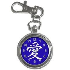 Love in Japanese Key Chain Watch
