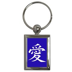 Love In Japanese Key Chain (rectangle)
