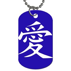 Love in Japanese Dog Tag (One Sided)