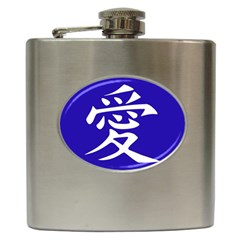 Love in Japanese Hip Flask
