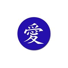 Love in Japanese Golf Ball Marker