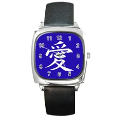 Love in Japanese Square Leather Watch