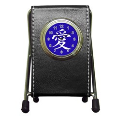 Love In Japanese Stationery Holder Clock