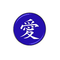 Love In Japanese Golf Ball Marker 4 Pack (for Hat Clip)