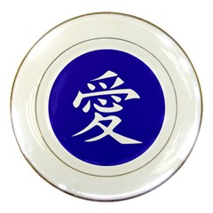 Love in Japanese Porcelain Display Plate