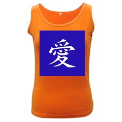 Love in Japanese Women s Tank Top (Dark Colored)