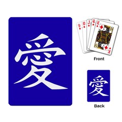 Love in Japanese Playing Cards Single Design