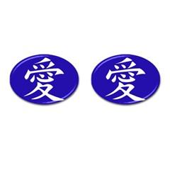 Love in Japanese Cufflinks (Oval)