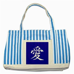 Love in Japanese Blue Striped Tote Bag