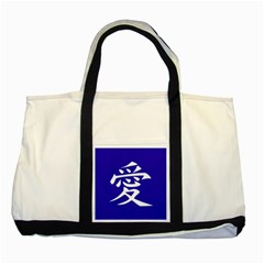 Love in Japanese Two Toned Tote Bag
