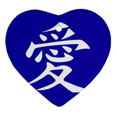 Love in Japanese Heart Ornament (Two Sides)