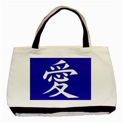 Love in Japanese Twin-sided Black Tote Bag