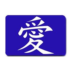 Love in Japanese Small Door Mat