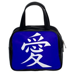 Love In Japanese Classic Handbag (two Sides)