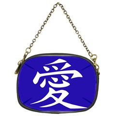 Love in Japanese Chain Purse (One Side)