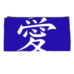 Love In Japanese Pencil Case