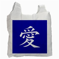 Love In Japanese White Reusable Bag (one Side)