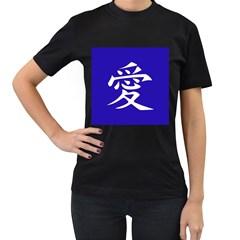 Love in Japanese Women s T-shirt (Black)