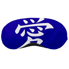 Love in Japanese Sleeping Mask