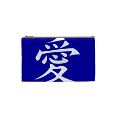 Love In Japanese Cosmetic Bag (small)