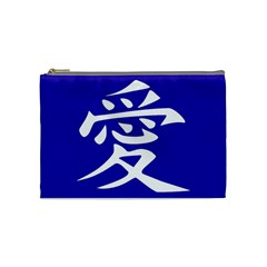 Love In Japanese Cosmetic Bag (medium)
