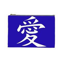 Love in Japanese Cosmetic Bag (Large)