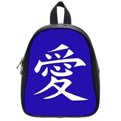 Love in Japanese School Bag (Small)