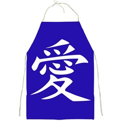 Love In Japanese Apron