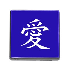 Love in Japanese Memory Card Reader with Storage (Square)