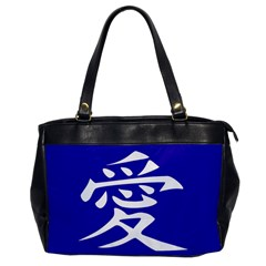 Love In Japanese Oversize Office Handbag (one Side)