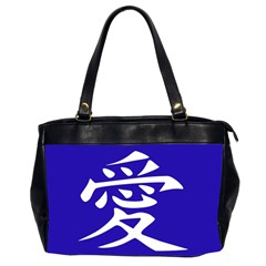 Love In Japanese Oversize Office Handbag (two Sides)