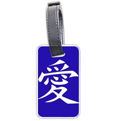 Love In Japanese Luggage Tag (one Side)