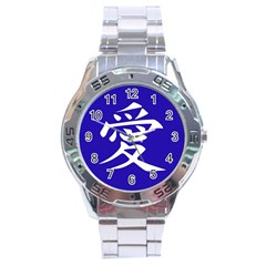 Love in Japanese Stainless Steel Watch