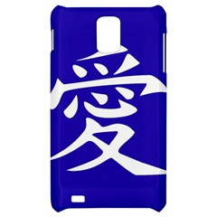 Love in Japanese Samsung Infuse 4G Hardshell Case