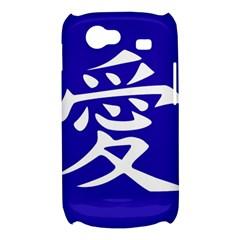 Love in Japanese Samsung Galaxy Nexus S i9020 Hardshell Case