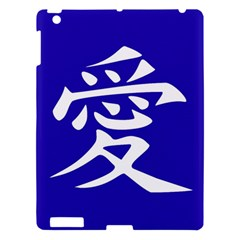 Love in Japanese Apple iPad 3/4 Hardshell Case