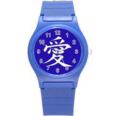 Love in Japanese Plastic Sport Watch (Small)