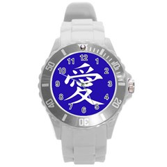 Love In Japanese Plastic Sport Watch (large)