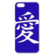 Love In Japanese Apple Seamless Iphone 5 Case (clear)