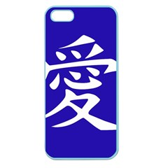 Love In Japanese Apple Seamless Iphone 5 Case (color)