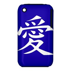 Love in Japanese Apple iPhone 3G/3GS Hardshell Case (PC+Silicone)