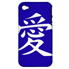 Love In Japanese Apple Iphone 4/4s Hardshell Case (pc+silicone)