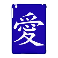 Love in Japanese Apple iPad Mini Hardshell Case (Compatible with Smart Cover)