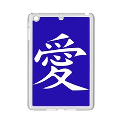 Love In Japanese Apple Ipad Mini 2 Case (white)