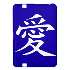 Love in Japanese Kindle Fire HD 8.9  Hardshell Case