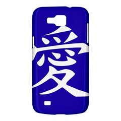 Love in Japanese Samsung Galaxy Premier I9260 Hardshell Case